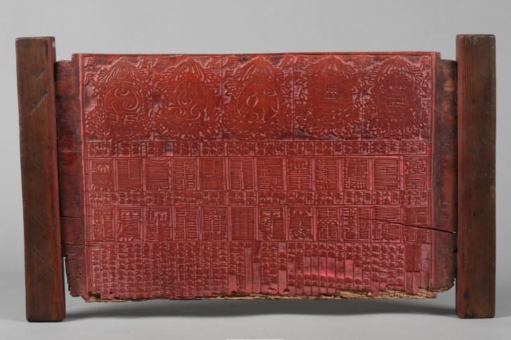 Talisman wooden block