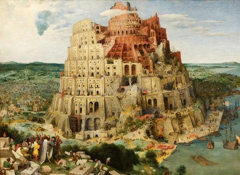 The Tower of Babel painting by Pieter Bruegel the Elder