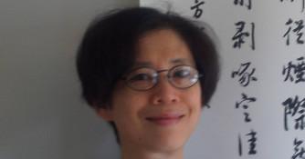 Professor Sherry Mou