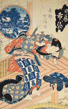 Hotei at Dusk (Higure Hotei), from the series The Seven Gods of Fortune (Toto shichi fukujin no uchi)
