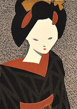 Maiko Kyoto (I) by SAITO, Kiyoshi