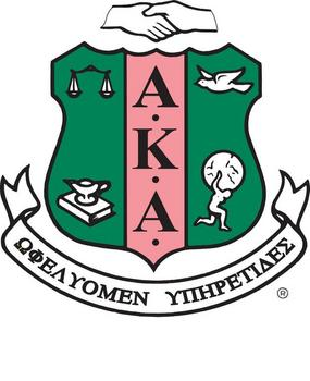Alpha Kappa Alpha Sorority, Inc. (Howard University, 1908)