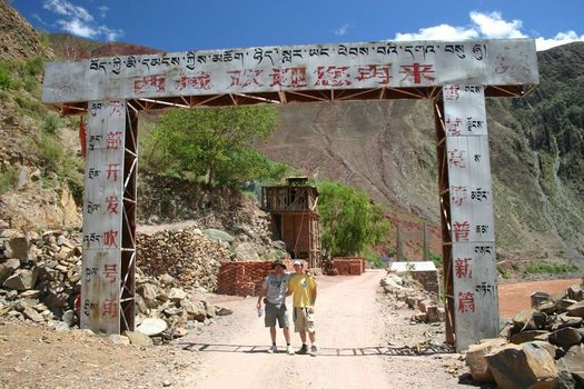 Gateway to Tibet (with Alex Breitinger '09)