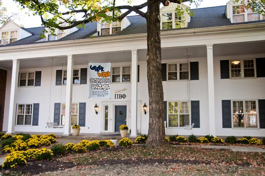 The Indiana Epsilon Chapter House of Pi Beta Phi