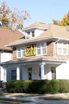 The Beta Beta Chapter House of Sigma Nu