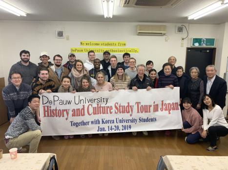 Winter Term to Tokyo, Japan led by Professor Derek Ford
