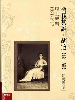 Professor Yung-chen Chiang released his latest book in March 2011.
