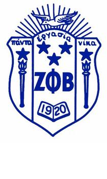 Zeta Phi Beta (Howard University, 1920)
