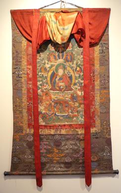 Padmasambhava Thangka Tibetan, 19th century
