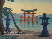 Cover art for 2016 Asian Art from the DePauw University Permanent Art Collection