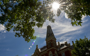 DePauw Announces $2.6 Million in Lead Gifts for Rector Scholarship Centennial Initiative