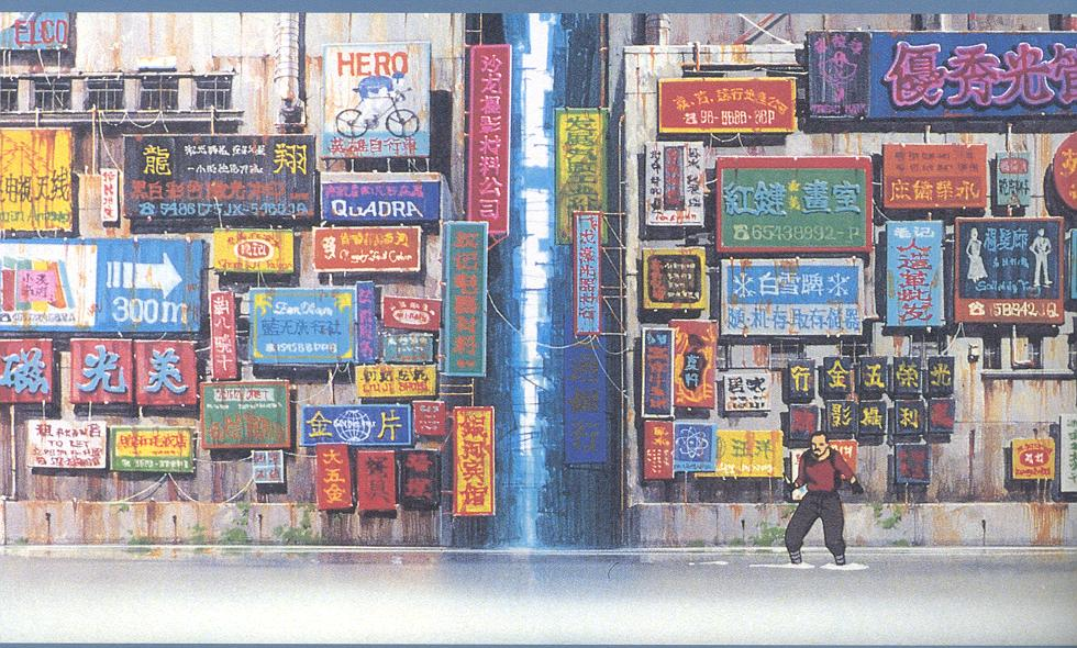 Ghost In The Shell City Wallpaper 49138
